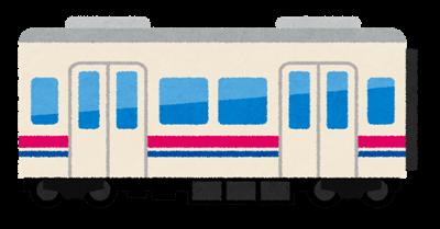 京王線の電車画像